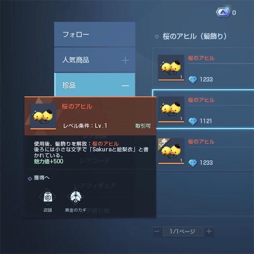 f:id:tntktn_game:20201109154843j:image