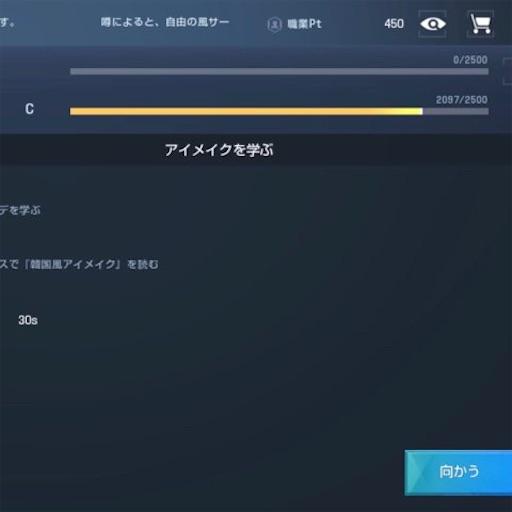 f:id:tntktn_game:20201110124311j:image