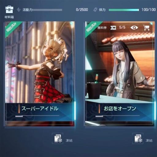 f:id:tntktn_game:20201110124314j:image