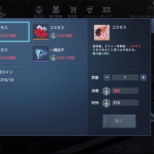 f:id:tntktn_game:20201110125014j:image