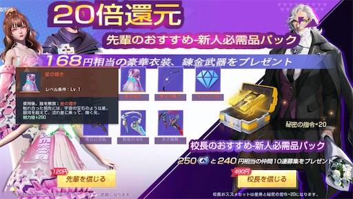 f:id:tntktn_game:20201110140842j:image