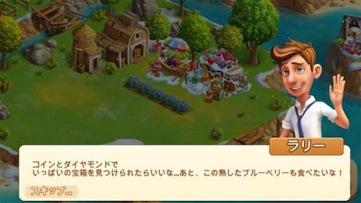 f:id:tntktn_game:20201112140835j:image