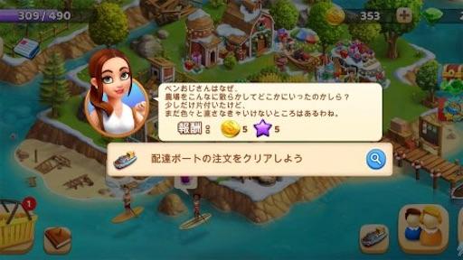 f:id:tntktn_game:20201112172639j:image