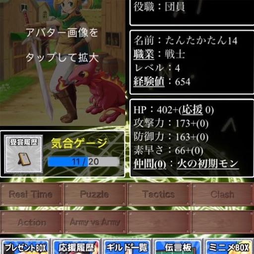 f:id:tntktn_game:20201113134745j:image