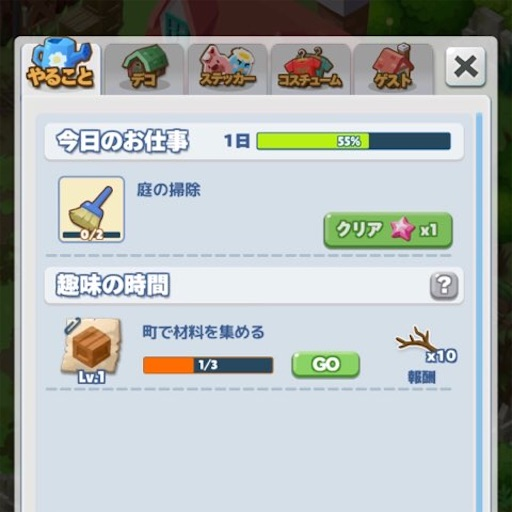 f:id:tntktn_game:20201114124647j:image