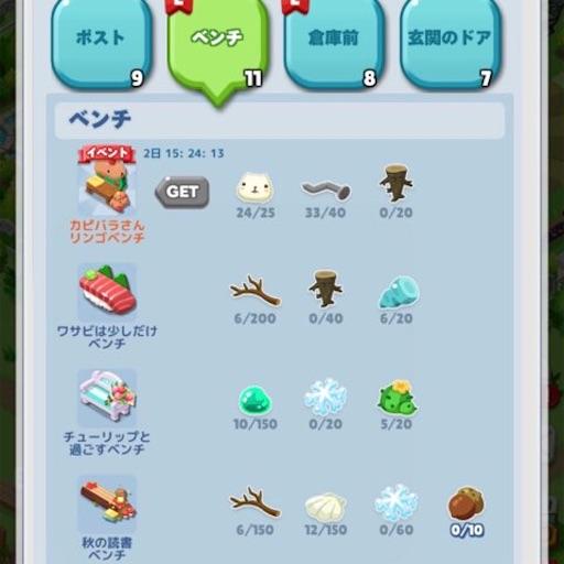 f:id:tntktn_game:20201116132806j:image