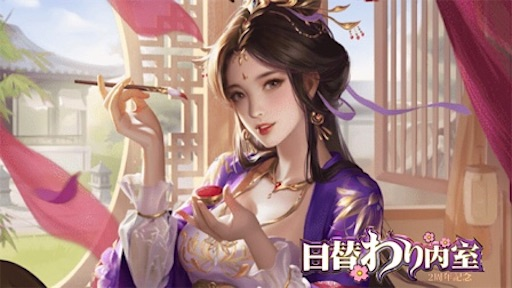 f:id:tntktn_game:20201120235546j:image