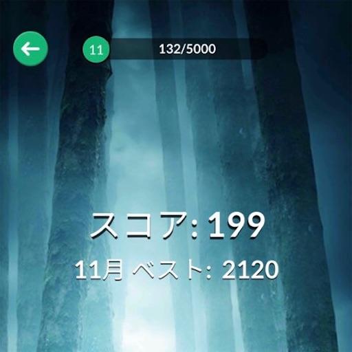 f:id:tntktn_game:20201121015842j:image