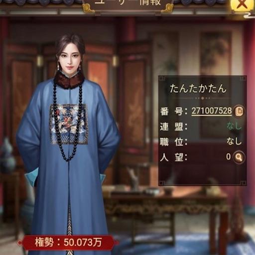 f:id:tntktn_game:20201121021504j:image