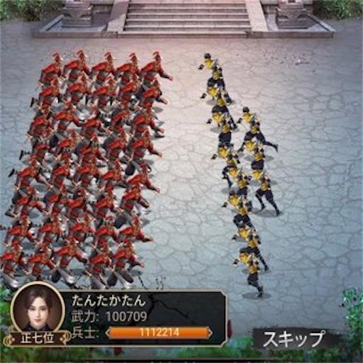 f:id:tntktn_game:20201121021755j:image