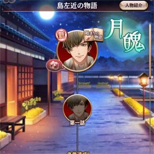 f:id:tntktn_game:20201122030441j:image