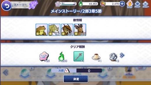 f:id:tntktn_game:20201126161858j:image