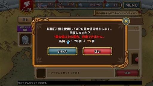 f:id:tntktn_game:20201130152445j:image