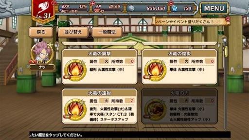 f:id:tntktn_game:20201201021444j:image