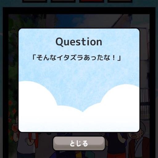 f:id:tntktn_game:20201202143136j:image