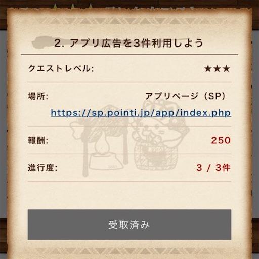 f:id:tntktn_game:20201202202203j:image