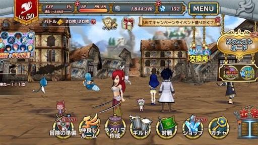 f:id:tntktn_game:20201203025544j:image