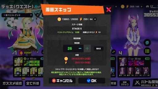 f:id:tntktn_game:20201204031607j:image