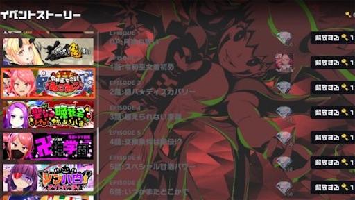 f:id:tntktn_game:20201204133352j:image