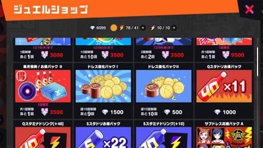 f:id:tntktn_game:20201204133728j:image