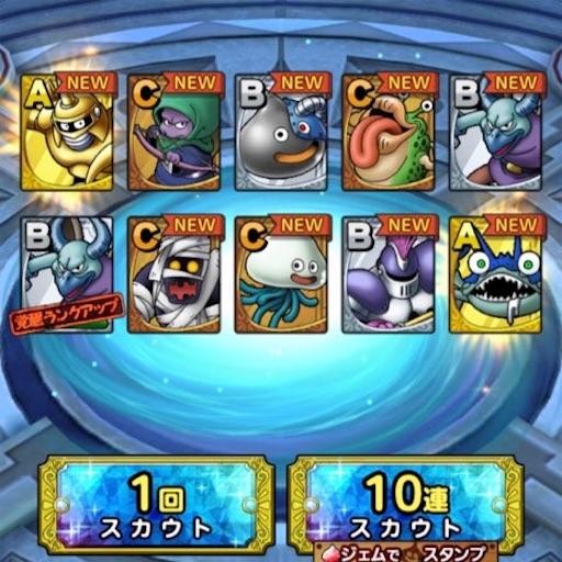 f:id:tntktn_game:20201206014808j:image