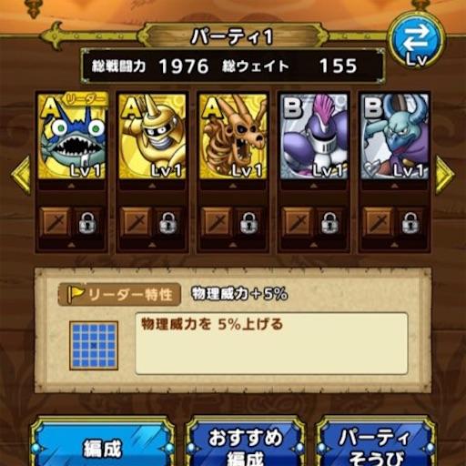 f:id:tntktn_game:20201206014811j:image