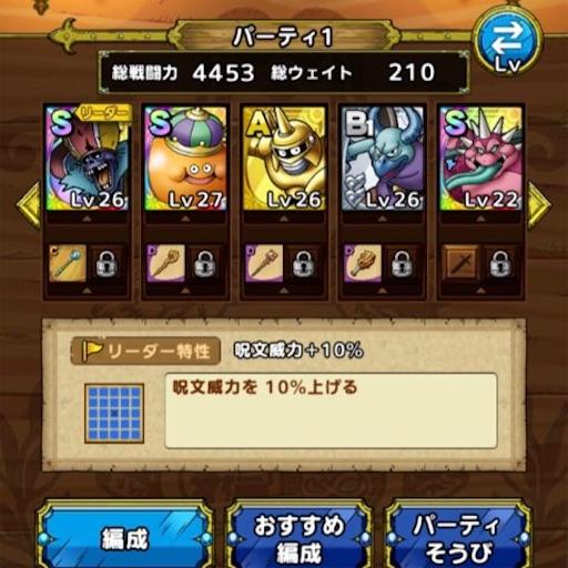 f:id:tntktn_game:20201206182010j:image