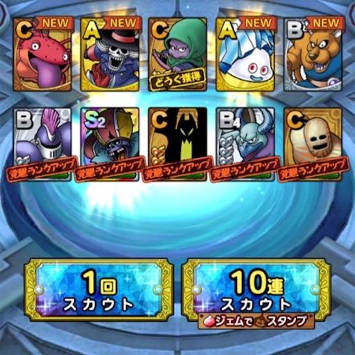 f:id:tntktn_game:20201208002252j:image