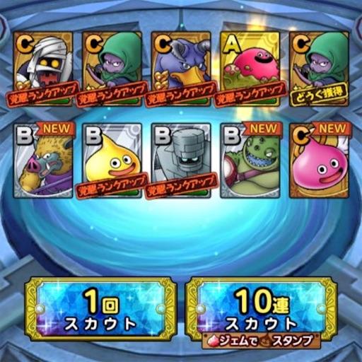 f:id:tntktn_game:20201208002255j:image