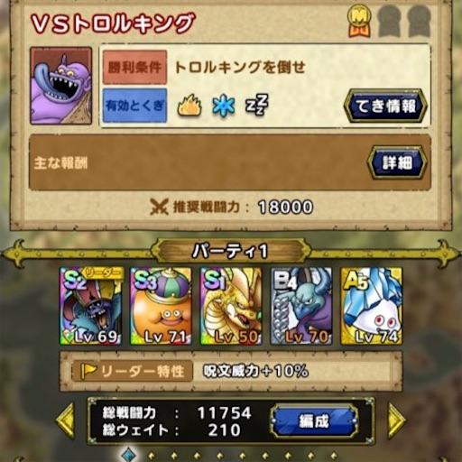 f:id:tntktn_game:20201208044908j:image