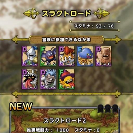 f:id:tntktn_game:20201208051841j:image