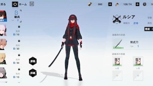 f:id:tntktn_game:20201209131644j:image