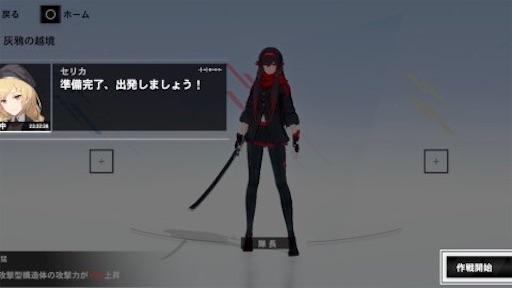 f:id:tntktn_game:20201209131646j:image