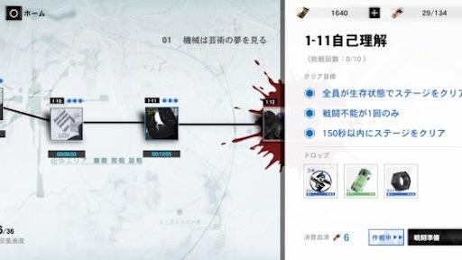 f:id:tntktn_game:20201209131912j:image