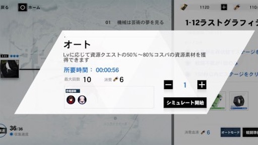 f:id:tntktn_game:20201209131916j:image