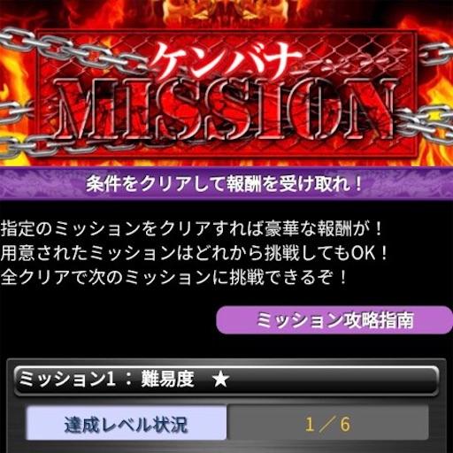 f:id:tntktn_game:20201213002508j:image