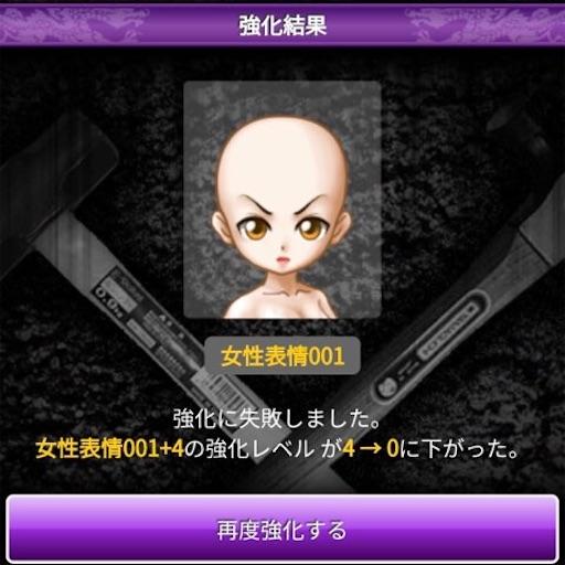 f:id:tntktn_game:20201214105336j:image