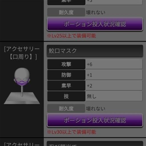 f:id:tntktn_game:20201214194538j:image