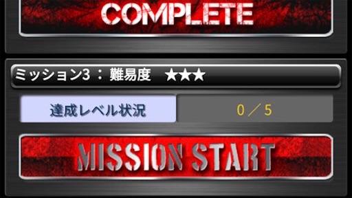 f:id:tntktn_game:20201215125110j:image