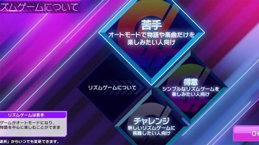 f:id:tntktn_game:20201215235220j:image
