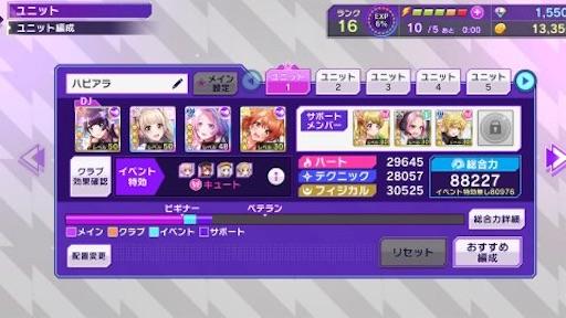 f:id:tntktn_game:20201215235849j:image