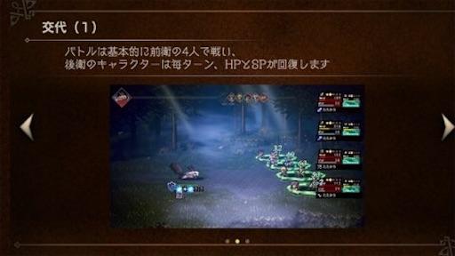 f:id:tntktn_game:20201216003056j:image