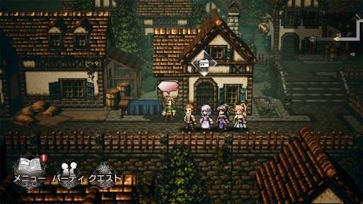 f:id:tntktn_game:20201216003124j:image