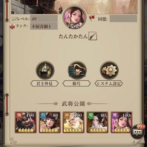 f:id:tntktn_game:20201216004756j:image