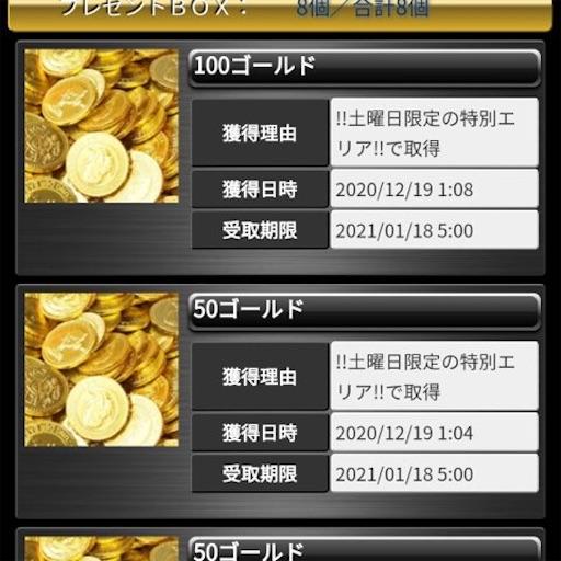 f:id:tntktn_game:20201219110444j:image