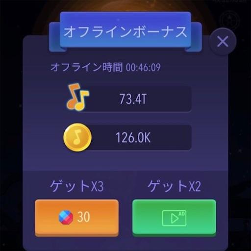 f:id:tntktn_game:20201221181113j:image