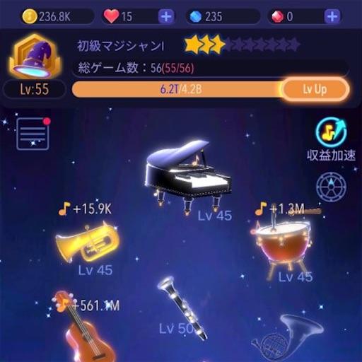 f:id:tntktn_game:20201221203426j:image