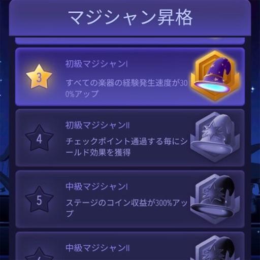 f:id:tntktn_game:20201221203429j:image