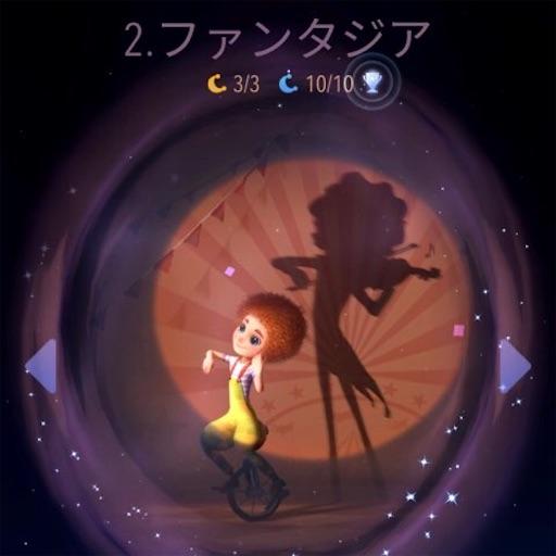f:id:tntktn_game:20201221205752j:image