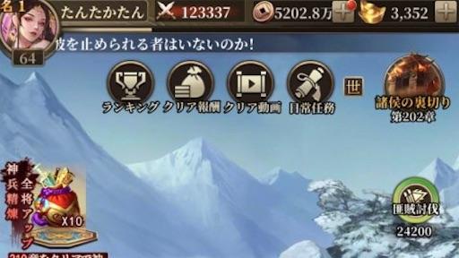 f:id:tntktn_game:20201221213146j:image
